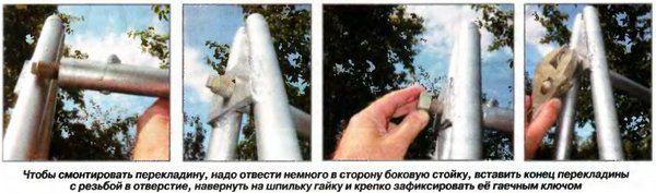 Качели на подшипниках своими руками чертежи из металла трубы фото 8