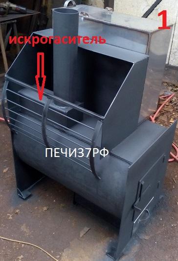 Горизонтальная печь для бани