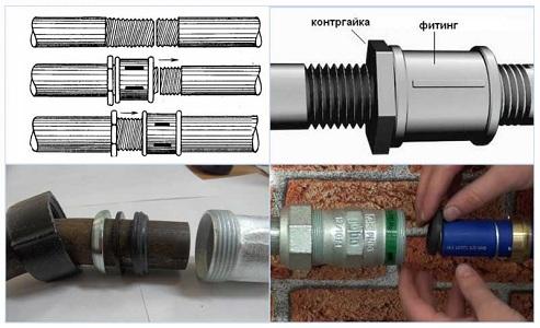 Стыковка труб отопления с помощью муфт